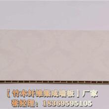 黄冈竹木纤维集成墙面全屋定制图片