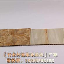 荊州生態木方木孕嬰店 型號圖片