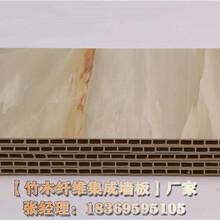 鹤壁竹木纤维集成墙板厂家会所图片