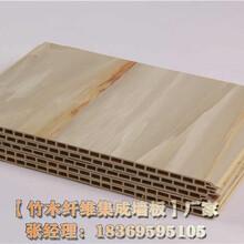 乐山竹木纤维集成墙板厂家 烧烤店图片