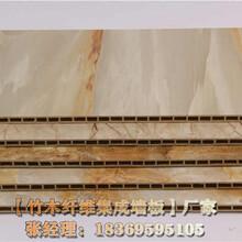 齐齐哈尔竹木纤维集优游注册平台墙面价格300图片