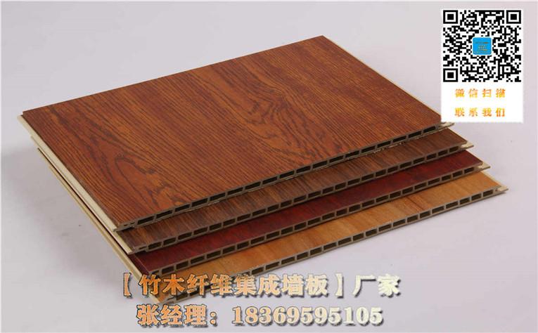巴彥淖爾生態木方木辦公室裝修圖片