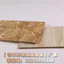鹰潭竹木纤维集成墙板孕婴店图片
