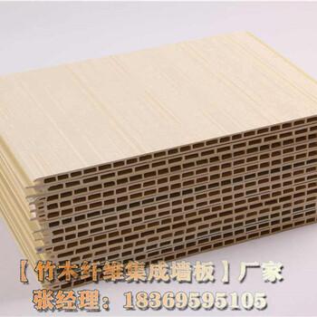 汉中生态木长城板型号