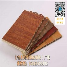 汕頭生態木寫字樓 價格圖片