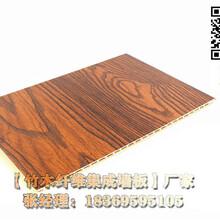 广安竹木纤维集成墙面批发300图片