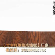 石嘴山生態木方木旅館圖片