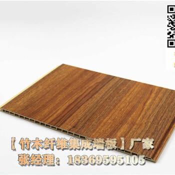 牡丹江生态木厂家