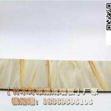 運城竹木纖維集成墻板家裝600圖片