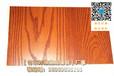 嘉興竹木纖維集成墻面價格300