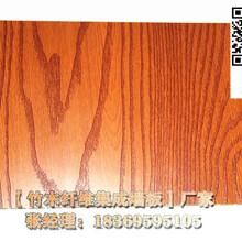 齊齊哈爾生態木長城板快餐店圖片