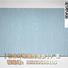 眉山竹木纤维集成墙板厂家厚度多少正常受孕图片