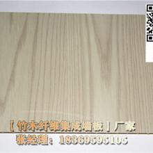渭南竹木纖維集成墻板價格如何圖片
