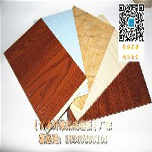 石嘴山竹木纖維集成墻面價格600圖片