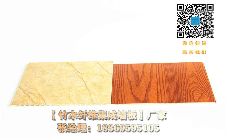 黔南州生態木方木4S店批發