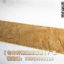 淮安護墻板廠家竹木纖維的幾大生產基地圖片