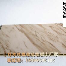大興安嶺竹木纖維集成墻板價格400圖片