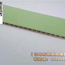 淮北竹木纤维集成墙板厂家400图片