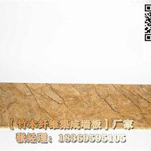 吉安生态木吊顶厂家图片