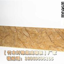 山南竹木纤维集成墙板厂家龙骨材料图片