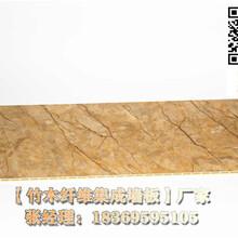 优游注册平台山竹木纤维集优游注册平台墙面价格300图片