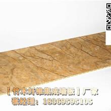 濟寧生態木長城板大廳圖片