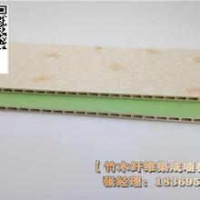 大兴安岭竹木纤维集成墙板装修吊顶300图片