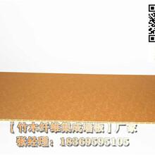 襄阳竹木纤维集成墙面价格600图片