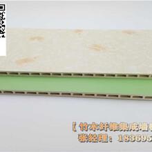 海南州护墙板板生产厂家图片