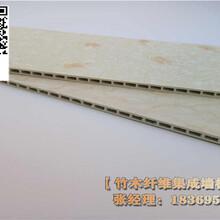 鹽城竹木纖維集成墻板價格范圍圖片