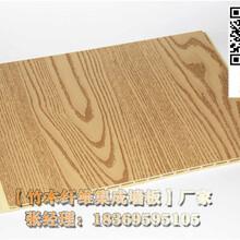 亳州竹木纤维集成墙板 酒吧图片