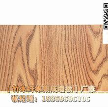 桂林竹木纤维集成墙板环保好吗图片