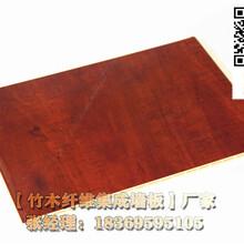 阜新竹木纤维集成墙板结构图图片