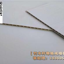 喀什竹木纖維集成墻面價格600圖片