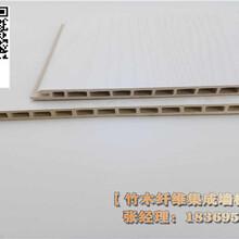 荊州生態木吊頂4S店圖片