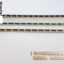 咸宁竹木纤维集成墙板厂家哪个牌子好图片
