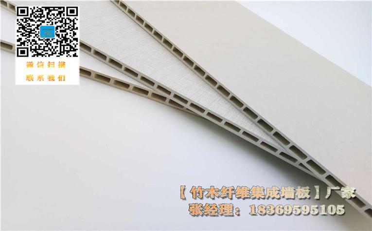 广安护墙板装饰加盟