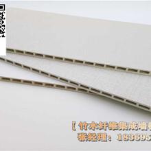 扬州竹木纤维集成墙板厂家茶楼图片