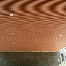 运城生态木吊顶厂家效果图图片