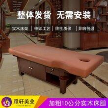 实木美容床中医理疗床盲人按摩床医用诊疗床图片