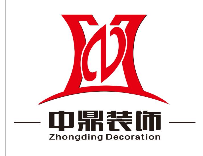 广西中鼎装饰设计工程有限公司