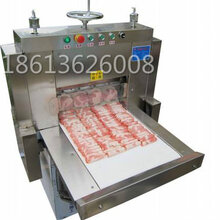 大型牛排切片机全自动可切超大厚度牛羊肉切片机图片