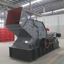 直销新型液压开箱制砂机矿用岩石细碎制砂机