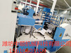 餐巾纸机纸品加工机械设备