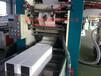 抽纸机械设备纸品加工设备卫生纸复卷机