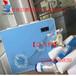 青海信鵬家用凈水機廚房凈水器凈水設備廠家直銷價格