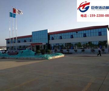 重庆巨泰结构钢有限公司