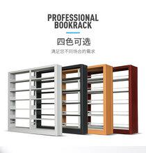 重庆钢制书架厂家重庆钢制书架定做重庆钢制书架价格图片