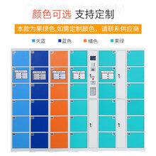 重庆电子存包柜超市自助存包柜条码存包柜寄存柜生产厂家