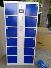 重慶超市存包柜自助刷卡寄存柜智能電子存包柜生產廠家圖片